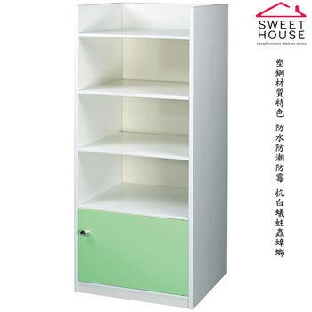 甜美家 塑鋼防潮戰士五層置物收納櫃/書櫃(馬卡龍4色 台灣製)
