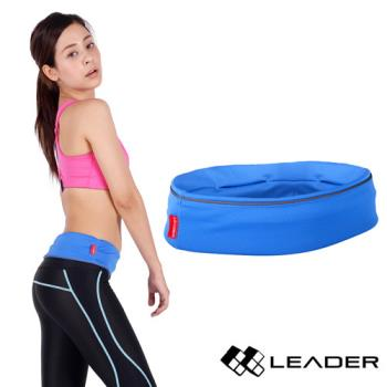 Leader Speedy Belt彈力運動收納腰帶 台灣製 藍色