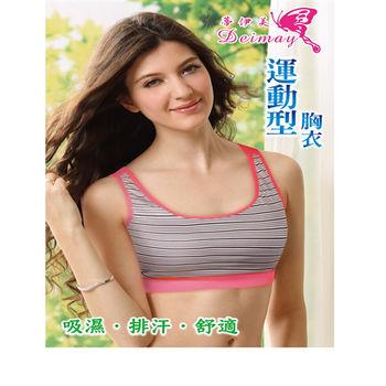 蒂伊美 (3件組) 高科技專業運動內衣