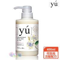 【YU 東方森草寵物沐浴乳】何首烏活髮配方洗毛精 400ml