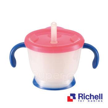 Richell利其爾藍海夢訓練杯150ML