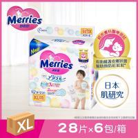Merries妙而舒尿布 金緻柔點透氣紙尿褲 XL(28片x6包/箱)