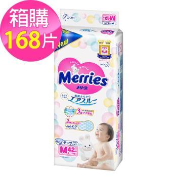 妙而舒 金緻柔點透氣紙尿褲 M (42片X4包/箱購)