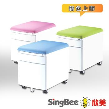 【SingBee欣美】伴讀活動櫃 (粉紅/藍色/綠色)
