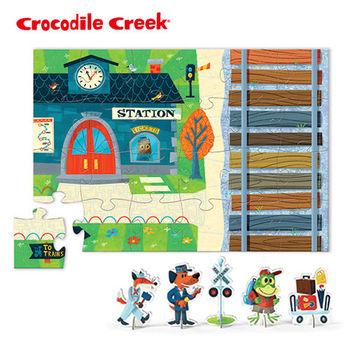 【美國Crocodile Creek】汽車造型拼圖玩樂組-火車站