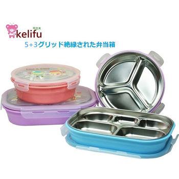 【kelifu可立夫】韓版可分離買五格+贈三格扣式 隔熱餐盒/餐盤隨機(買1送1)