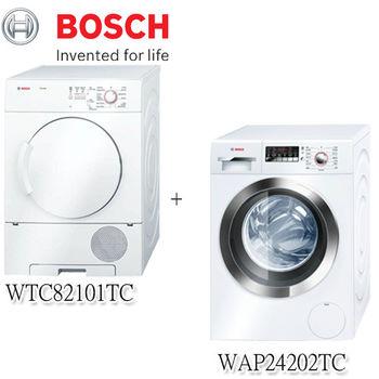 BOSCH 博世  滾筒洗衣機+冷凝式乾衣機  中文操作面板 220V 德國原裝進口  WAP24202TC+ WTC82101TC