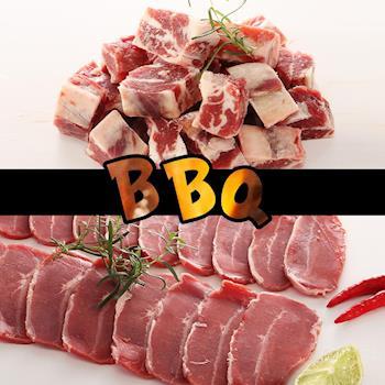 八方行 燒烤雙拼(燒烤牛肉片500g+骰子牛250g *2包)共3包