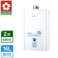 SAKURA櫻花數位恆溫強制排氣熱水器DH-1635A(16L)(天然瓦斯)【節能補助】
