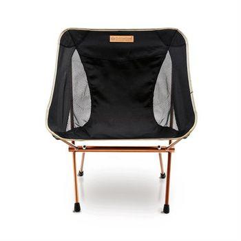 【OutdoorBase】AMOEBA 阿米巴 航太鋁合金 輕便 休閒 摺疊 椅(附收納袋) 低調黑 25698