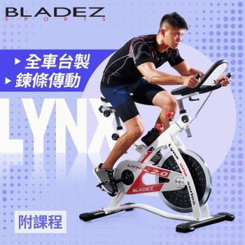 【BLADEZ】302 Lynx Air 2.0-18.5kg鍊條鑄鐵飛輪健身車
