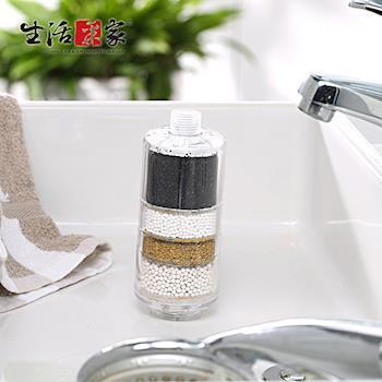 生活采家加量淋浴用除氯過濾器蓮蓬頭濾心