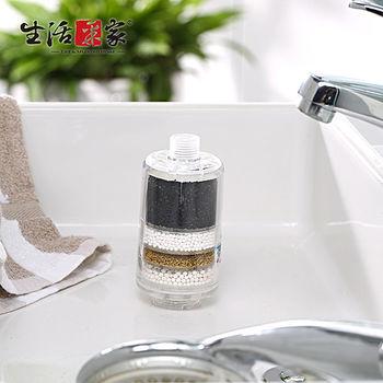 生活采家交叉導水家庭型淋浴用除氯過濾器(1入)