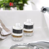 【生活采家】交叉導水攜帶型淋浴用除氯過濾器(2入組)#99283