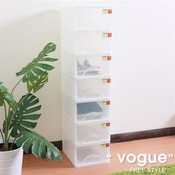 【vogue】全家鞋盒七層