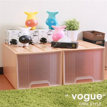 【vogue】大桔子置物箱65L(2入)