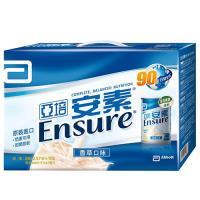 亞培 安素香草液8入禮盒x2盒