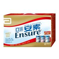 亞培 亞培 安素綜合口味禮盒(8入)(香草3入、原味3入、草莓2入)x2盒