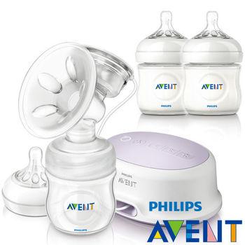 PHILIPS AVENT 輕乳感PP標準型單邊電動吸乳器+親乳感PP奶瓶125ml(雙入)超值組
