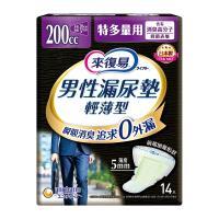 [來復易]男性漏尿專用棉墊特多量型200cc(14片×4包)