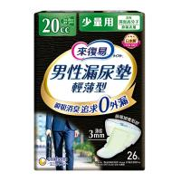 [來復易]男性漏尿專用棉墊少量型20cc(26片×4包)
