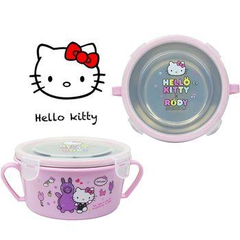 【家得適】HELLO KITTY 不鏽鋼雙耳隔熱碗/幼兒學習隔熱餐碗(粉紅 買1送1)