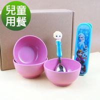 植物纖維兒童用餐組-ELSA