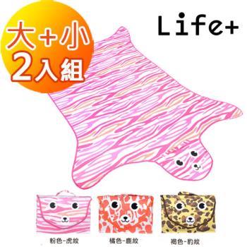 【Life Plus】動物叢林  造型野餐墊/遊戲墊 _大+小(超值2入組)