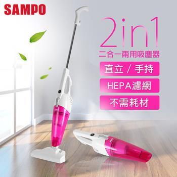 SAMPO聲寶直立手持兩用吸塵器EC-AD07UGP