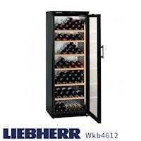 德國LIEBHERR利勃 Barrique系列獨立式單溫紅酒櫃 WKb4612