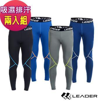LEADER Full-Power H88 壓縮運動緊身褲 長褲 男款 兩件組