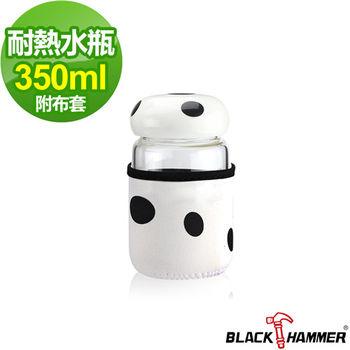 任-【義大利BLACK HAMMER】蘑菇造型耐熱玻璃水瓶350ML(含布套)-白色