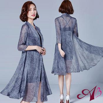 【A3】美模時尚 絲質長版罩衫 ( 藍/橘/卡其 ) 3色選 - 現貨+預購 ( M - XXL )