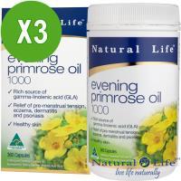 澳洲Natural Life高單位月見草油寵愛組(360顆x3瓶)