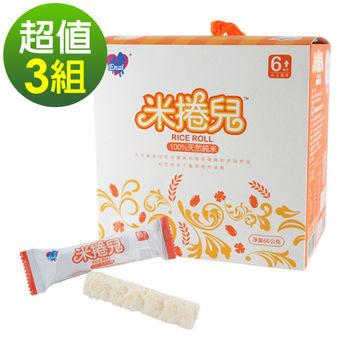Enai米捲兒-純天然嬰兒米餅(3盒)