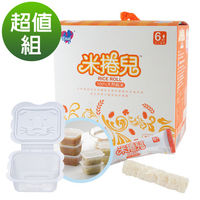 Enai米捲兒-純天然嬰兒米餅(2盒)+離乳食保存容器(2包)容量隨機出貨