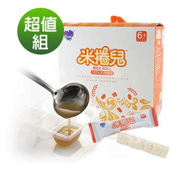 Enai米捲兒-純天然嬰兒米餅(2盒)+離乳食連裝盒(2包)容量隨機出貨