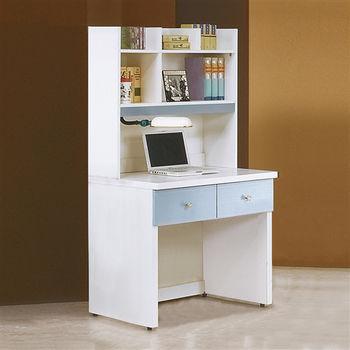 【時尚屋】[5U6]愛凱2.7尺書桌5U6-225-02二色可選