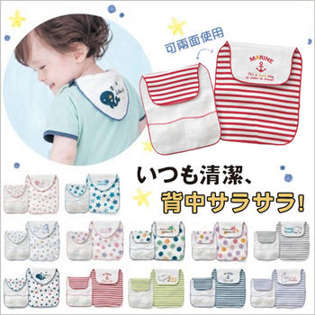 【三件入】寶寶圍兜四層 紗布巾口水吸汗巾