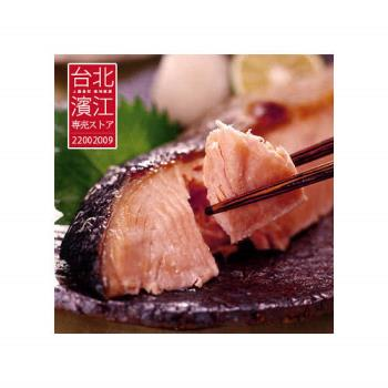 台北濱江 鮭魚輪切片5片(400g/片)