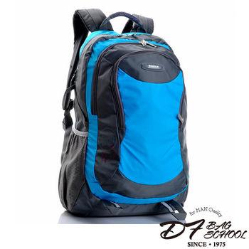 DF BAGSCHOOL - 冒險王多功能大容量電腦後背包-共5色