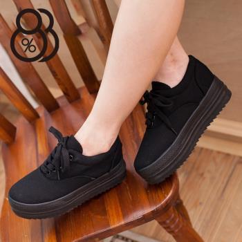 【88%】嚴選韓版經典素色厚底增高5CM帆布鞋 鬆糕鞋 2色