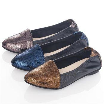 G.Ms. MIT系列-全真皮尖頭金屬爆裂紋懶人鞋-3色