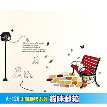 【Lisan】手繪動物系列貓咪郵箱 大尺寸高級創意壁貼A-126
