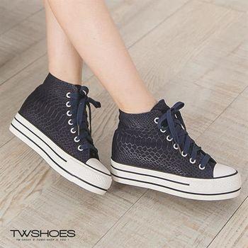 【TOMO】搖滾個性仿鱷魚壓紋高筒厚底鞋【K164I3240】