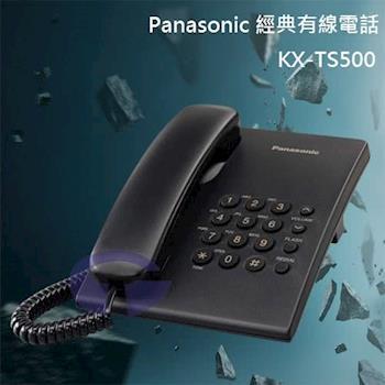 Panasonic 國際牌簡易型有線電話 KX-TS500 (沉穩黑)