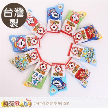 魔法Baby 童襪 台灣製妖怪手錶正版兒童短襪(隨機出貨(4雙一組)~k50208