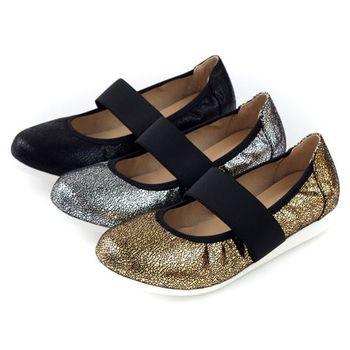 G.Ms. MIT系列-閃亮爆裂紋瑪莉珍娃娃鞋-3色
