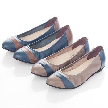 G.Ms. MIT系列-撞色牛皮小尖頭娃娃鞋-2色