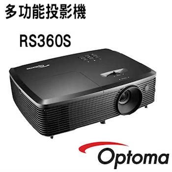 【Optoma】SEGA多功能投影機 RS360S